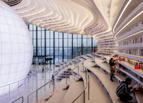 La Biblioteca Tianjin, esfera de ondas escalonadas