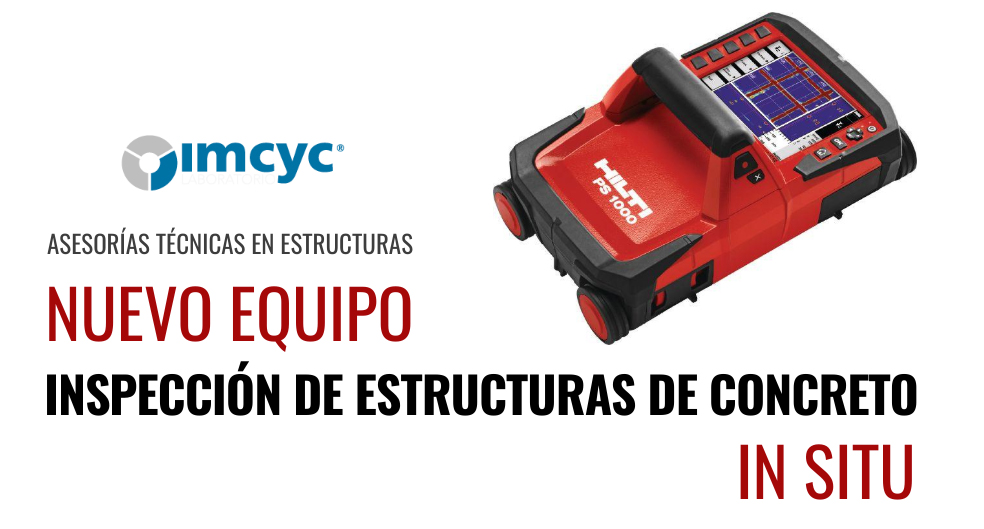 equipo_nuevo_laboratorio imcyc